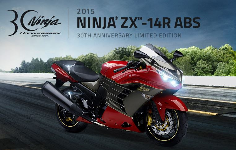 2015 ZX-14R ABS two-toine